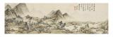 Paysage dans le style de Huang Gongwang Reproduction procédé giclée par Yuanqi Wang