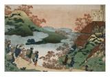 Sarumaru Daiyû Giclee Print by Katsushika Hokusai