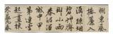 La nouvelle hirondelle (poème à chanter, 1552) Gicléedruk van Zhengming Wen