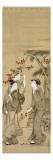 Trois jeunes femmes sous les érables rouges Gicléetryck av Kubo Shunman
