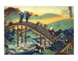 Ariwara no Narihira Ason Poster tekijänä Katsushika Hokusai