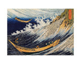 Ocean Waves Poster di Katsushika Hokusai