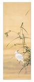 November Giclée-tryk af Sakai Hoitsu
