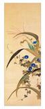 Juillet Reproduction procédé giclée par Sakai Hoitsu