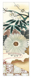 Japanese Good Luck Symbol II Giclee Print