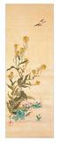 Februar Giclée-tryk af Sakai Hoitsu