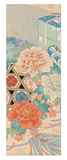 Japanese Good Luck Symbol III Giclee Print