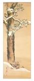 Dezembro Impressão giclée por Sakai Hoitsu