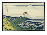 Kajikazawa in Kai Province, from the Series 'Thirty-Six Views of Mount Fuji' Impressão giclée por Katsushika Hokusai