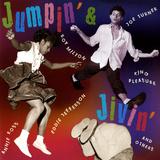 Jumpin' and Jivin' Wallstickers