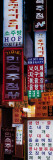 Hangul Signs, Seoul, South Korea Seinätarra tekijänä Panoramic Images,