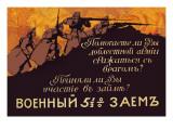 Do You Help the Glorious Army Fight the Enemy, c.1916 Wandtattoo von Sigismund Ya Vidberg