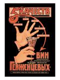 Cinque motivi per bere il nostro vino, in russo Decalcomania da muro