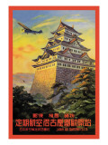 Japan Air Transport, Nagoya Castle Wallstickers af  Senzo