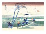 Wind Buffets Travelers in View of Mount Fuji Seinätarra tekijänä Katsushika Hokusai