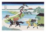 View of Mount Fuji from Horseback Wandtattoo von Katsushika Hokusai