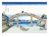Edo Zdo Bridge Wandtattoo von Katsushika Hokusai