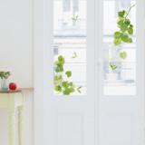 Feuilles vertes Stickers pour fenêtres