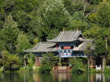 Taoist Pavilion at Black Dragon Pool (Heilong Tan) Photographic Print by Felix Hug
