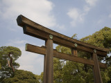 Torii (Gate) Near Entrance to Meiji-Jingu Shrine Reproduction photographique par Brent Winebrenner