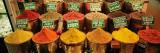 Spice Market, Istanbul, Turkey Wandtattoo