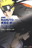 Gekijô ban Naruto: Shippûden - Kizuna - Japanese Style Foto
