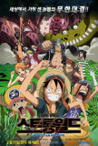 One Piece Film: Strong World - Korean Style Plakater