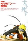 Gekijô ban naruto: Shippûden - Japanese Style Posters