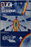 2001: A Space Odyssey - Hungarian Style Poster
