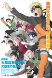 Gekijo-ban Naruto shippuden - Taiwanese Style Affiches
