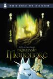 Prinzessin Mononoke Kunstdrucke
