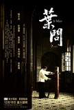 Grandmaster Yip Man - Hong Style Prints