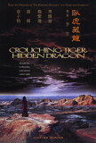 Crouching Tiger Hidden Dragon Print