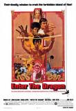 燃えよドラゴン(1973年) ポスター
