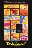 Dodesukaden Prints
