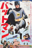 Batman  - Japanese Style Affiches