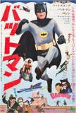 Batman  - Japanese Style Posters