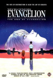 Neon Genesis Evangelion: The End of Evangelion Plakater