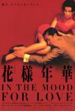 In the Mood for Love– Der Klang der Liebe Poster