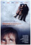 エターナル・サンシャイン(2004年) アートポスター