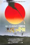 L'Empire du soleil Affiches