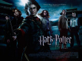 Harry Potter og flammernes pokal Poster