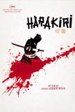 Harakiri - French Style Poster