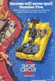Short Circuit 2 Prints