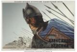 Alexander Nevsky Posters