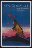 Son of Godzilla - Polish Style Posters