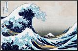 La grande vague de Kanagawa Affiche montée sur bois par Katsushika Hokusai