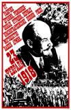 Soviet Lenin Revolution Propaganda Mestertrykk