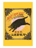 Best Raw Silk of Japan, Kansaisha Lámina giclée prémium