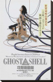 Ghost in the Shell Stretched Canvas Print